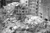 ISU Dambovita: Pe 4 martie se implinesc 41 de ani de la marele cutremur din 1977