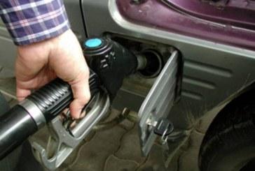 """Consiliul Concurentei a declansat o ancheta: """"Evolutia pretului carburantilor este surprinzatoare in Romania"""""""