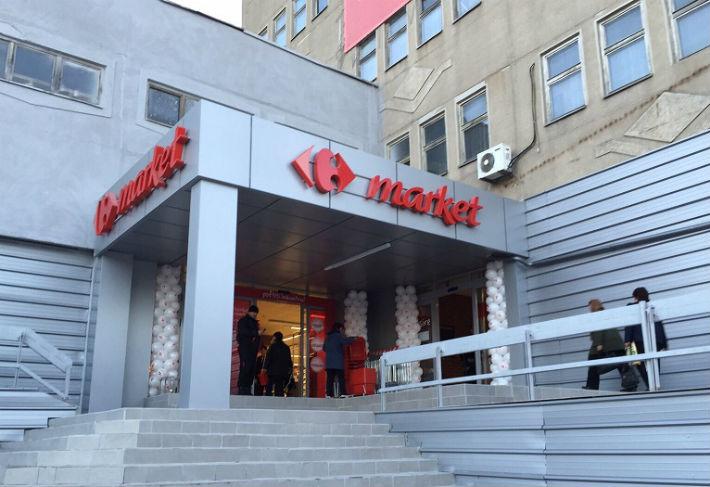 Carrefour a inaugurat un magazin pe Valea Prahovei, la Comarnic