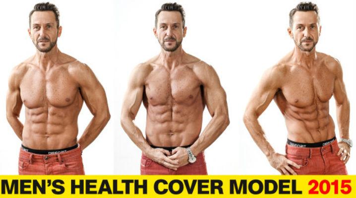 Un profesor de la UPG Ploiesti vrea sa ajunga pe coperta revistei Men's Health, in urma unui pariu