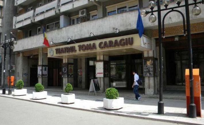 Scandal privind concursul pentru functia de manager al Teatrului Toma Caragiu din Ploiesti