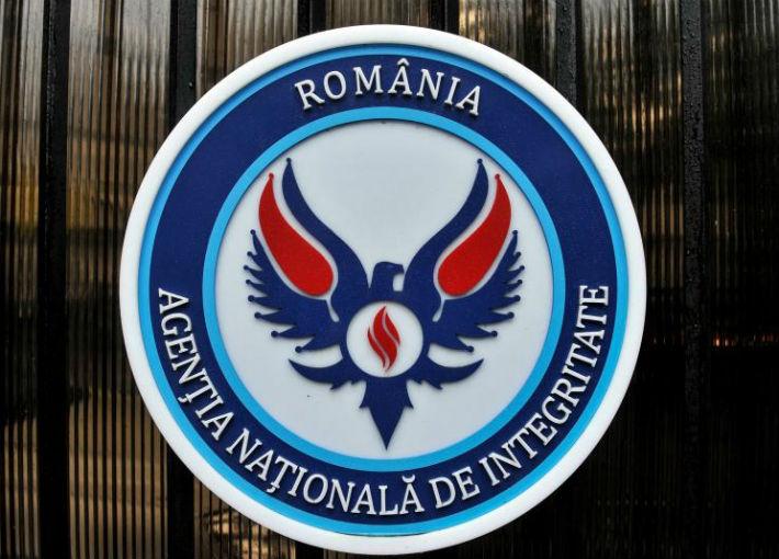 Funcționar cu statut special din cadrul Inspectoratului de Politie Prahova, gasit in conflict de interese