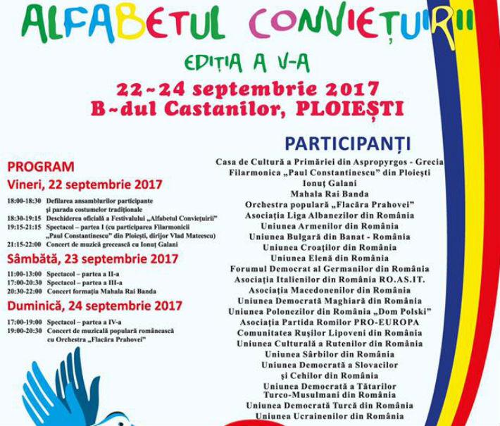 Festival de traditii si folclor, in acest weekend, la Ploiesti. Vezi programul oficial