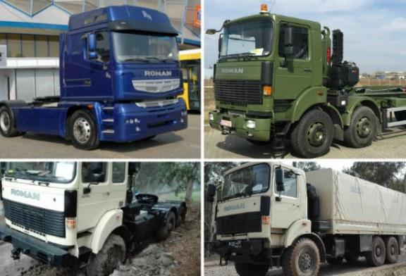 Brasov: Una dintre putinele fabrici ramase in picioare are sansa unui reviriment economic