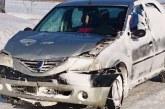 Prahova: Accident cu sase raniti pe DJ 102 B, la Drajna. Intre victime se afla si copii