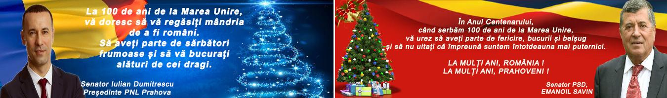 1 Decembrie - felicitare 1 si 2